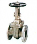 GATE VALVES DEALERS IN KOLKATA